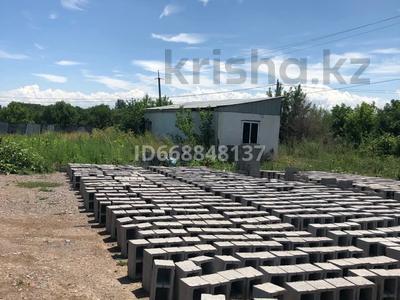 Коне товарная База ( Промбаза) за 237 млн 〒 в Береке