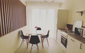 1-комнатная квартира, 40 м², 1/10 этаж посуточно, 16-й мкр 63/2 за 10 000 〒 в Актау, 16-й мкр