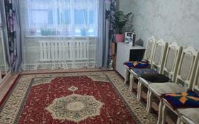 4-комнатный дом, 100 м², 6 сот., Сейфйллина 32б за 11 млн 〒 в