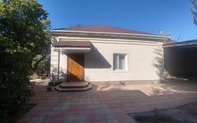 7-комнатный дом, 141 м², 7.5 сот., Ауэзова 17 за 29 млн 〒 в