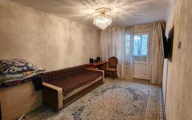 1-комнатная квартира, 31 м², 3/5 этаж, мкр Орбита-2, Мкр Орбита-2 — Биржана Навои за 17 млн 〒 в Алматы, Бостандыкский р-н