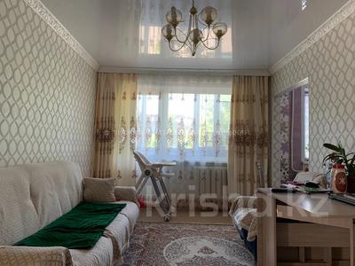 3-комнатная квартира, 56 м², 2/5 этаж, Волочаевская за 15 млн 〒 в Караганде, Казыбек би р-н — фото 8
