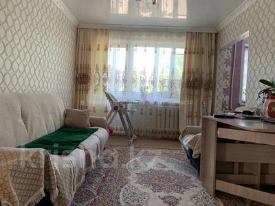 3-комнатная квартира, 56 м², 2/5 этаж, Волочаевская за 15 млн 〒 в Караганде, Казыбек би р-н — фото 9