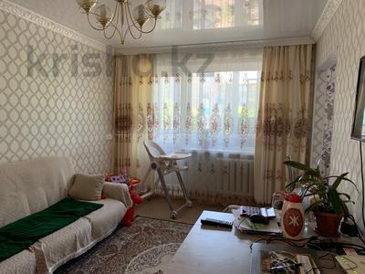 3-комнатная квартира, 56 м², 2/5 этаж, Волочаевская за 15 млн 〒 в Караганде, Казыбек би р-н — фото 12