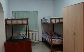 Офис площадью 270 м², Абылай Хана 2 за 71 млн 〒 в Нур-Султане (Астана), Алматы р-н
