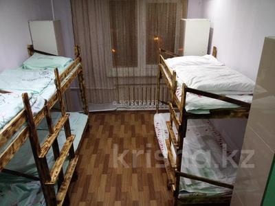 5 комнат, 205 м², проспект Назарбаева 117 — Толе би за 2 000 〒 в Алматы, Медеуский р-н — фото 6