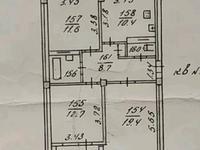 3-комнатная квартира, 75 м², 6/8 этаж