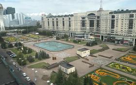 4-комнатная квартира, 250 м², 11/13 этаж помесячно, Достык 13 — Мангелик ел за 600 000 〒 в Нур-Султане (Астана), Есиль р-н