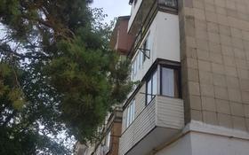 1-комнатная квартира, 17 м², 1/5 этаж, мкр Каргалы, Мкр Каргалы, ул. Егора Редько 6 за 9.2 млн 〒 в Алматы, Наурызбайский р-н