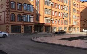 2-комнатная квартира, 85 м², 2/5 этаж помесячно, мкр Нурсая 10 — Габдиева за 200 000 〒 в Атырау, мкр Нурсая