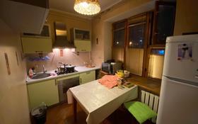 1-комнатная квартира, 38 м², 2/5 этаж, Толе Би — Исаева за 21.9 млн 〒 в Алматы, Алмалинский р-н