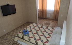 1-комнатная квартира, 36 м², 2/9 этаж помесячно, Толстого 25 за 85 000 〒 в Костанае