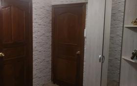 3-комнатная квартира, 62 м², 4/5 этаж, улица Гарифуллы Курмангалиева 15/1 за 15 млн 〒 в Уральске