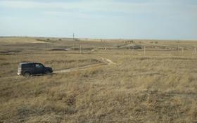 Участок 85 га, Междуреченск за 12 млн 〒