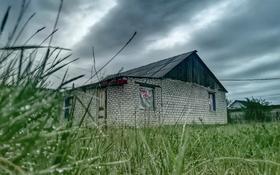 3-комнатный дом, 55 м², 10 сот., Меловые горки 78 — Жангир Хана за 6.2 млн 〒 в Уральске