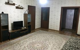 4-комнатный дом помесячно, 100 м², 4 сот., Рыскулова 78 в — Бухар жырау за 60 000 〒 в Исаеве