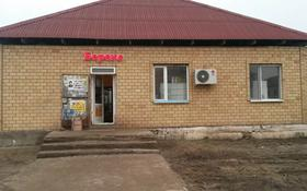 Магазин площадью 72 м², Желтоксан 44 за 200 000 〒 в Косшы
