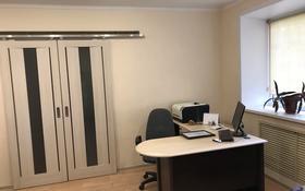 Офис площадью 60.2 м², Астаны 139 — Естая за 20 млн 〒 в Павлодаре