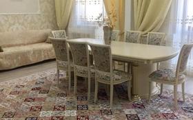 4-комнатная квартира, 140 м², 3 этаж, Туркестан 14/1 за 68.6 млн 〒 в Нур-Султане (Астана), Есиль р-н