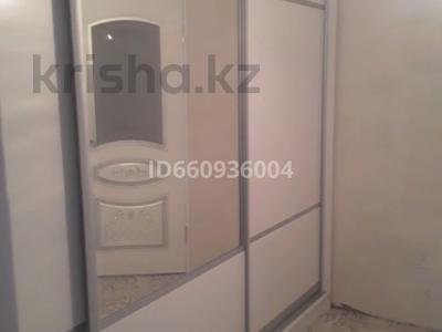1 комната, 25 м², Поворот 17А за 17 000 〒 в Актобе, мкр. Батыс-2 — фото 4