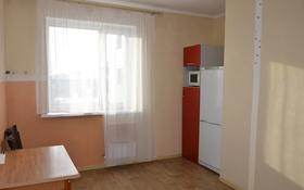 3-комнатная квартира, 99.9 м², 9/10 этаж, Кабанбай батыра 5/1 за 35 млн 〒 в Нур-Султане (Астана), Есильский р-н