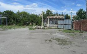 Промбаза 0.8685 га, Уральская 18а за 106.2 млн 〒 в Костанае