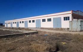 Промбаза 20 соток, Трасса Кентау 1 — М-32 за 55 млн 〒 в Туркестане