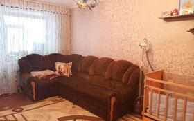 1-комнатная квартира, 30 м², 5/5 этаж, 2 мкр 6 за 3.2 млн 〒 в Лисаковске