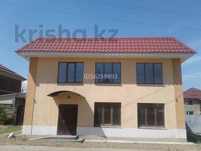 Магазин площадью 200 м², мкр Акжар за 2 000 〒 в Алматы, Наурызбайский р-н