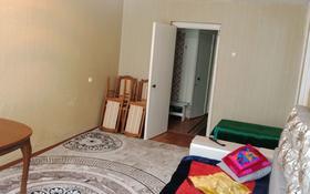 3-комнатная квартира, 68 м², 1/5 этаж, улица Ивана Франко 28 за 9 млн 〒 в Рудном