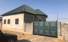 4-комнатный дом, 95 м², 10 сот., проспект Саттарханова 53 за 40 млн 〒 в Туркестане