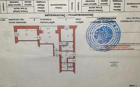 2-комнатная квартира, 48 м², 1/5 этаж, Г.Курмангалиева 1/1 — Абулхайырхана и Карбышева за ~ 8.3 млн 〒 в Уральске