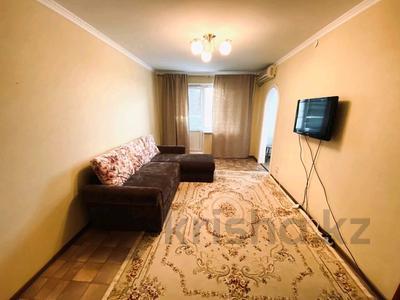 2-комнатная квартира, 50 м², 3/5 этаж посуточно, Авангард-4 за 10 000 〒 в Атырау, Авангард-4 — фото 8