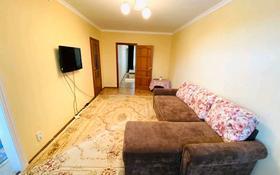 2-комнатная квартира, 50 м², 3/5 этаж посуточно, Авангард-4, Авангард 4 6 за 10 000 〒 в Атырау, Авангард-4