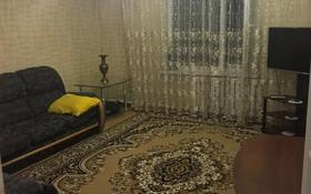 3-комнатная квартира, 72.4 м², 1/5 этаж, Гоголя за 20 млн 〒 в Каскелене