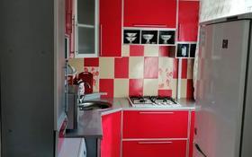 3-комнатная квартира, 60 м², 2/5 этаж, Байтурсынова 45 за 16 млн 〒 в Костанае