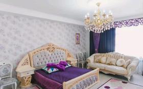 3-комнатная квартира, 130 м², 10/18 этаж посуточно, Навои 208 — Торайгырова за 25 000 〒 в Алматы, Бостандыкский р-н