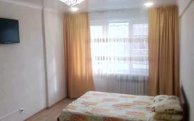 1-комнатная квартира, 36 м², 5/5 этаж посуточно, улица Карбышева за 7 000 〒 в Усть-Каменогорске