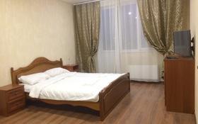 1-комнатная квартира, 45 м², 4/18 этаж посуточно, Сарайшык 7/1 за 8 000 〒 в Нур-Султане (Астана), Есиль р-н