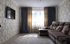 2-комнатная квартира, 59 м², 1/9 этаж, Мкр Коктем за 19 млн 〒 в Талдыкоргане