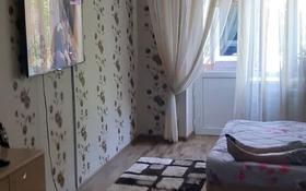 3-комнатная квартира, 67 м², 3 этаж, Жамбыла 9/А — Сатпаева за 12 млн 〒 в Таразе