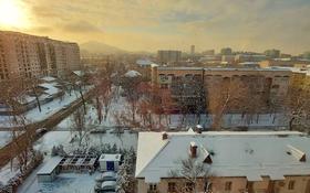 2-комнатная квартира, 61 м², 7/12 этаж, Гоголя 20 — Каирбекова за 43 млн 〒 в Алматы, Медеуский р-н