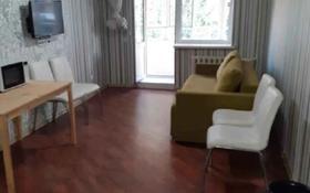 2-комнатная квартира, 40.12 м², 2/9 этаж, Рыскулбекова за 13.3 млн 〒 в Нур-Султане (Астана), Алматы р-н