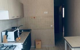 2-комнатная квартира, 60 м², 5/5 этаж помесячно, 14-й мкр 45 за 110 000 〒 в Актау, 14-й мкр
