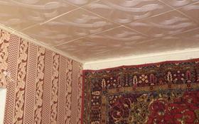 2-комнатная квартира, 46 м², 4/5 этаж, проспект Бауыржана Момышулы 23 за 6 млн 〒 в Темиртау