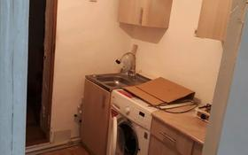 1-комнатная квартира, 38 м², 5/5 этаж, Бокейхан — Женис за 2.2 млн 〒 в