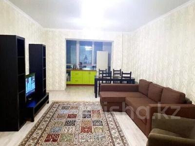 2-комнатная квартира, 60 м², 8/10 этаж посуточно, Ярославская 2/3 за 10 000 〒 в Уральске — фото 3