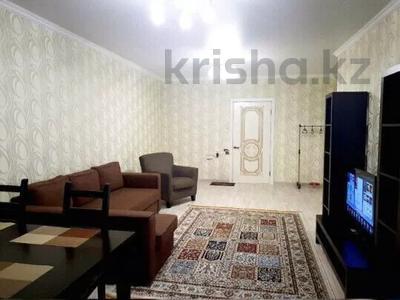 2-комнатная квартира, 60 м², 8/10 этаж посуточно, Ярославская 2/3 за 10 000 〒 в Уральске — фото 4