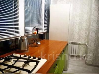 2-комнатная квартира, 60 м², 8/10 этаж посуточно, Ярославская 2/3 за 10 000 〒 в Уральске — фото 7