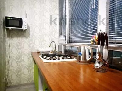2-комнатная квартира, 60 м², 8/10 этаж посуточно, Ярославская 2/3 за 10 000 〒 в Уральске — фото 8